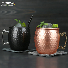 1 Pieces Moscow Mule Drinking Mug Glass Hammered Gunmetal Black Bar Cup Mugs