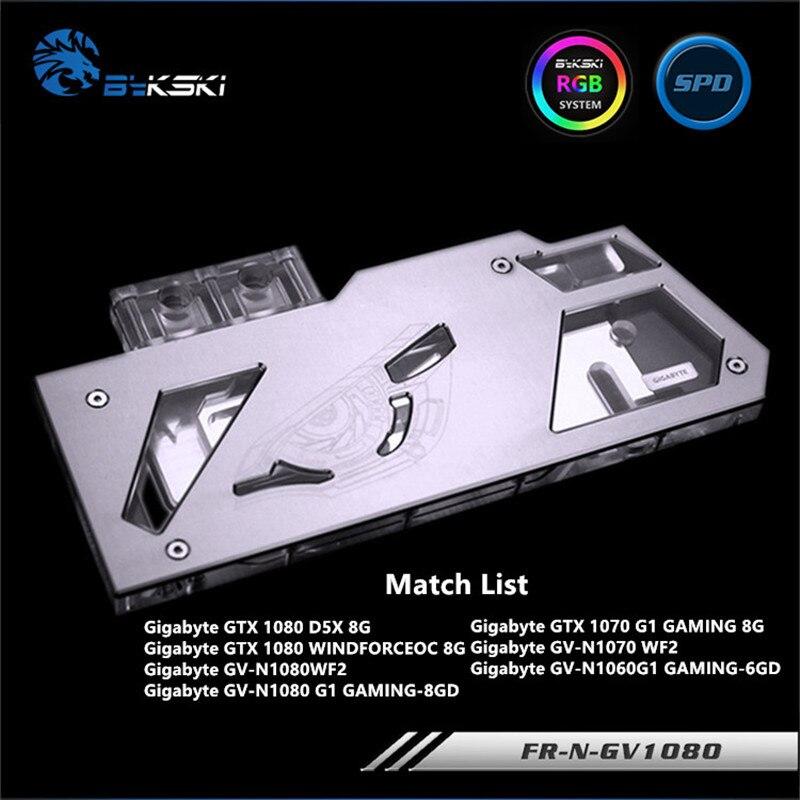Bykski Full Coverage GPU Water Block For Gigabyte GTX1080 GTX1070 GTX160 Graphics Card FR-N-GV1080