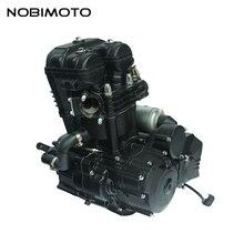 Внедорожный мотоцикл CB250 4 Vavles 5 передач с водяным охлаждением двигатели для XinYuan CB250 4 Vavles 5 передач с водяным охлаждением двигатели FDJ-030