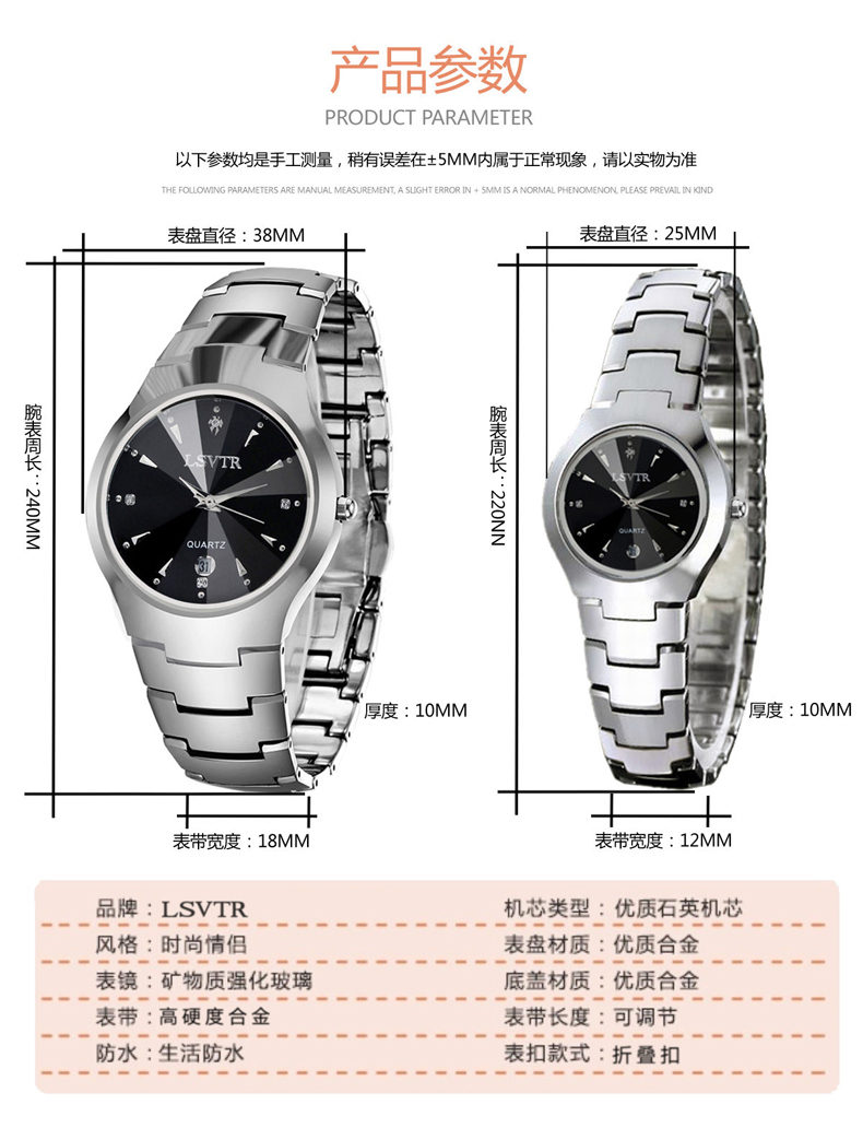 Silver dial silver steel with high quality classic casual fashion quartz watchSilver dial silver steel with high quality classic casual fashion quartz watch