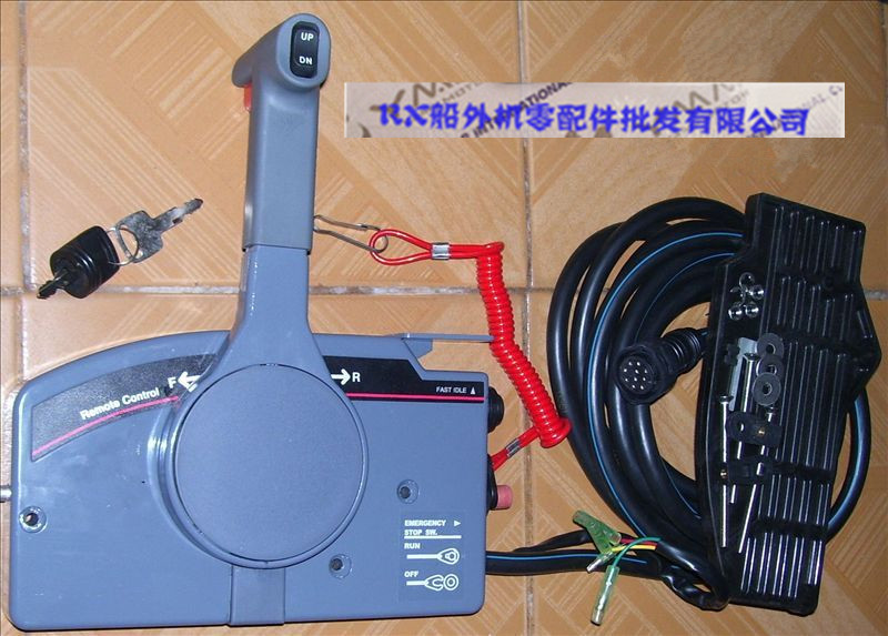 Yamaha  Hp Outboard With Controls And Steering
