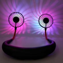 Переносная подсветка 2 вентилятора подвесной вентилятор USB перезаряжаемая Обложка Холтер спортивный светильник арома-вентилятор высокое качество