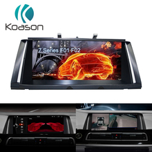 Koason Car Audio Video Multimedia Player Android 8.1 10.25