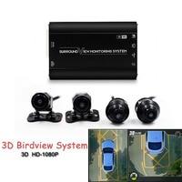 Car 360 Seamless Surround Bird View Digital Video Recorder 3D 1080P DVR Dash Cam Font Side Rear View Camera 32G HDMI 180 Degree