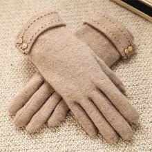 gant hiver dame laine