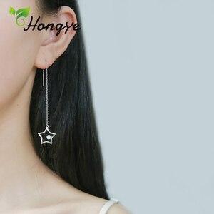 Hongye Stylish Hollow Star Real Silver Earrings for Women Super Long Ear Line Natural Pearl Decorative Elegant Drop Earrings