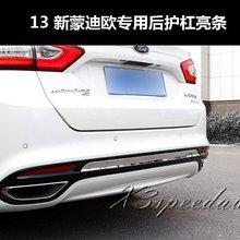 Автомобильный Стайлинг хромированный задний бампер отделка для Ford Mondeo Fusion 2013
