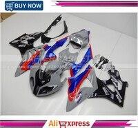 For S1000RR S1000 RR 2009-2014 Special Custom Design ABS Fairing Kit NEW