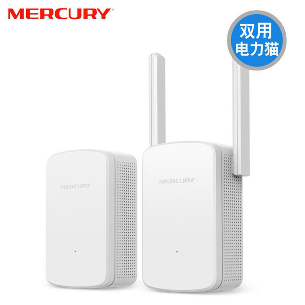Original MERCURY 1000Mpbs Gigabit Powerline Adapter Wireless/Wired WiFi Extender Kit Ethernet PLC Homeplug Chinese Firmware title=