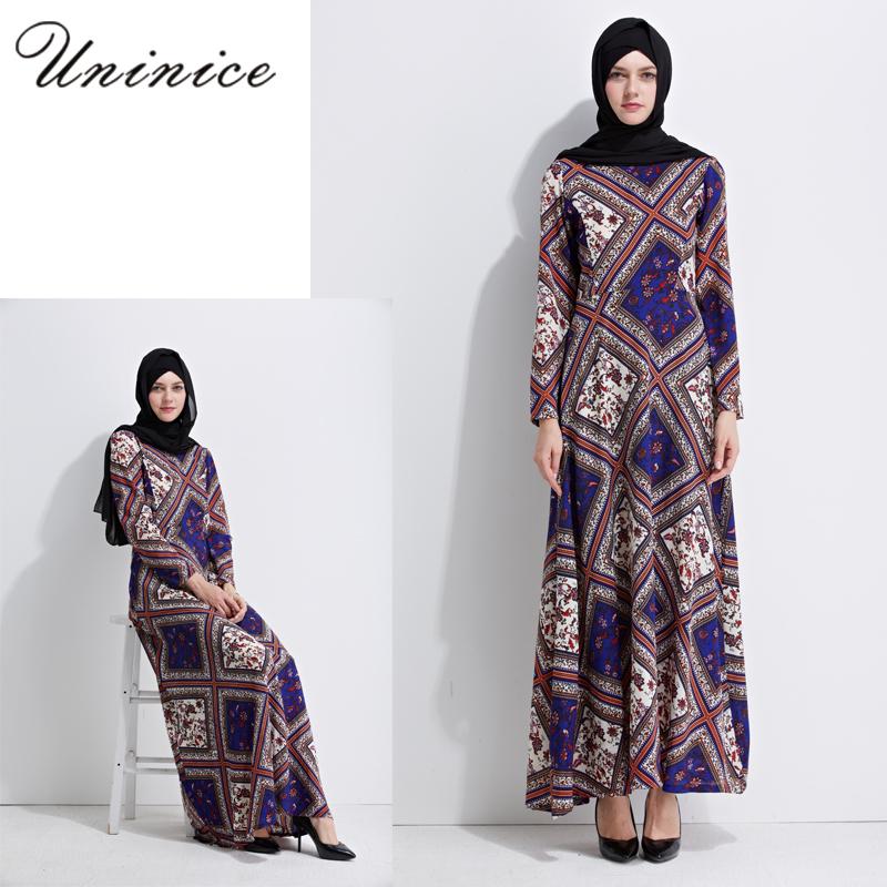 vêtements de prière musulmane-achetez des lots à