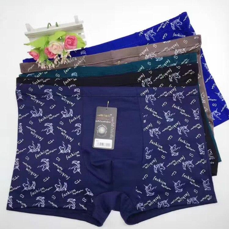 3PCS 2XL/3XL/4XL/5XL/6XL/7XL Big And Tall Mens Underwear Shorts Material Wearing Comfortable Hot Short Homme Under Pants