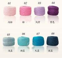200 Gram Skein Natural Soft Tencel Combed Cotton Yarn Knitting Yarn Skein Worsted Crochet Yarn For