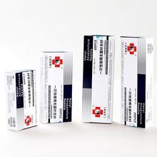 200pcs / box Hanyi akupunktúrás tű eldobható tű szépség masszázs tű