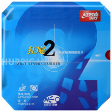 цена DHS Hurricane 2 neo Table Tennis Rubber Original pips-in DHS ping pong sponge онлайн в 2017 году