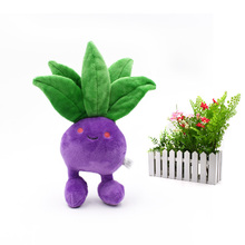 20 cm New Arrival On Sale Anime Oddish Plush Doll Hot Toys Great Gift For Children