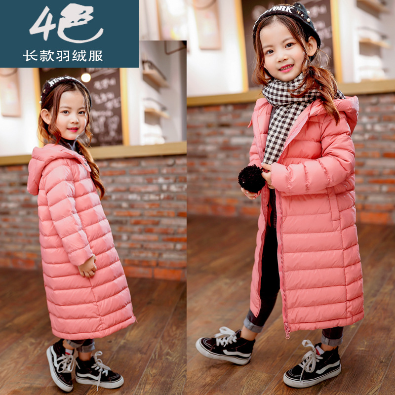Warm Winter Girls Down Jackets Hooded Long-section Solid Cotton-padded Boys Winter Coat 6-10y Sy european station 2016 winter new simple casual hooded cotton self cultivation long section of thickened down padded coat