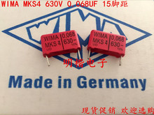2019 hot sale 10pcs/20pcs German capacitor WIMA MKS4 630V 0.068UF 683 68NF P: 15mm Audio free shipping