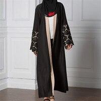 UAE Abaya Dubai Kaftan Arab Islam Women Long Floral Muslim Islamic Women Muslim Middle East Maxi Dress Bandage Kaftan 5.3