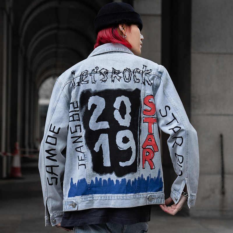 Aolamegs 男性デニムジャケットおかしい印刷メンズジャケット壊れ原宿スタイルカウボーイジャケットコートファッション生き抜くストリート