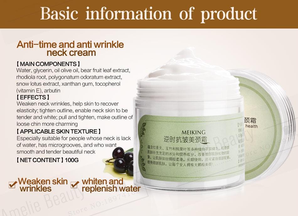 MEIKING Neck Cream Skin Care Anti wrinkle Whitening Moisturizing Firming Neck Care 100g Skincare Health Neck Cream For Women 11