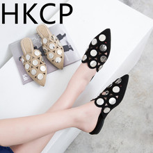 HKCP Fashion Womens slippers 2019 summer new Korean version pointed low heel baotou womens shoes suede metal hollow C054