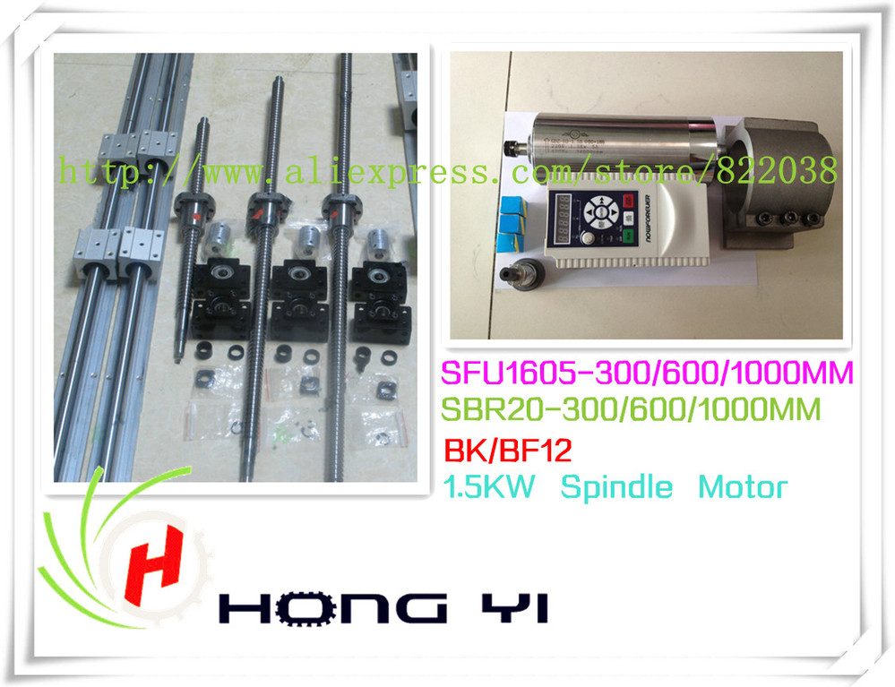 3 SBR20 -300/600/1000MM Linear rail support sets+3 Ballscrews RM1605 +3 BK12/ BF12 +3 coupling+CNC Spindle Motor 1.5kW Set 2 x sbr20 300 600 1000mm linear rail support sets 3 ballscrews rm1605 3 bk bf12 3 coupling