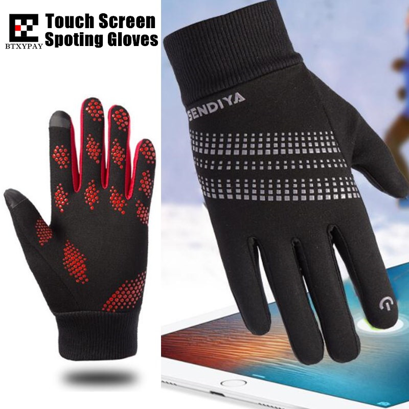 200pairs Men&Women Winter Warm Lightweight 2-Finger Touch Screen GlovesElastic Quick-dry,Non-slip,Jogging Sporting Magic Gloves