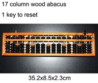 17 column wood Abacus Professional Chinese soroban Tool In Mathematics Education X062