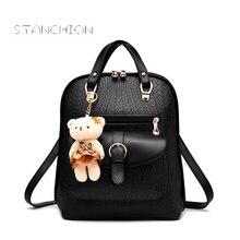 Рюкзак из искусственной кожи Женщины ежедневно на молнии винтажные Многофункциональный школа дорожная сумка с медведь куклы для подростков девочек