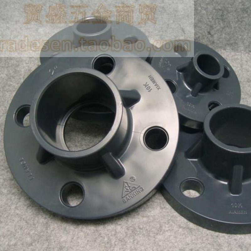 Piece lot dn mm pvc flange connector high quality