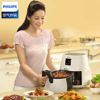 WUXEY Electric Deep Air Fryer Household Intelligent No Oil Fryer Multifunctional 800g High Capacity White French