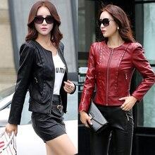 New Fashion 2017 Autumn Winter Women Leather Coat Female Slim Rivet Leather Jacket Women's Outerwear