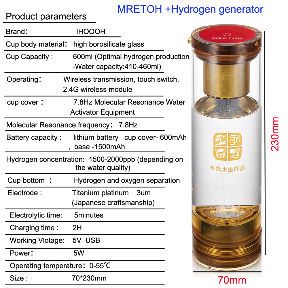 Hydrogen rich water generator and MRETOH Enhance the immunity of the human body H2 generator water cup factory Outlet