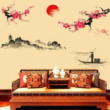 Creative Classical Chinese Style Ink Painting Decorative Wall Stickers Peach baby room wallpaper for kids room free shipping