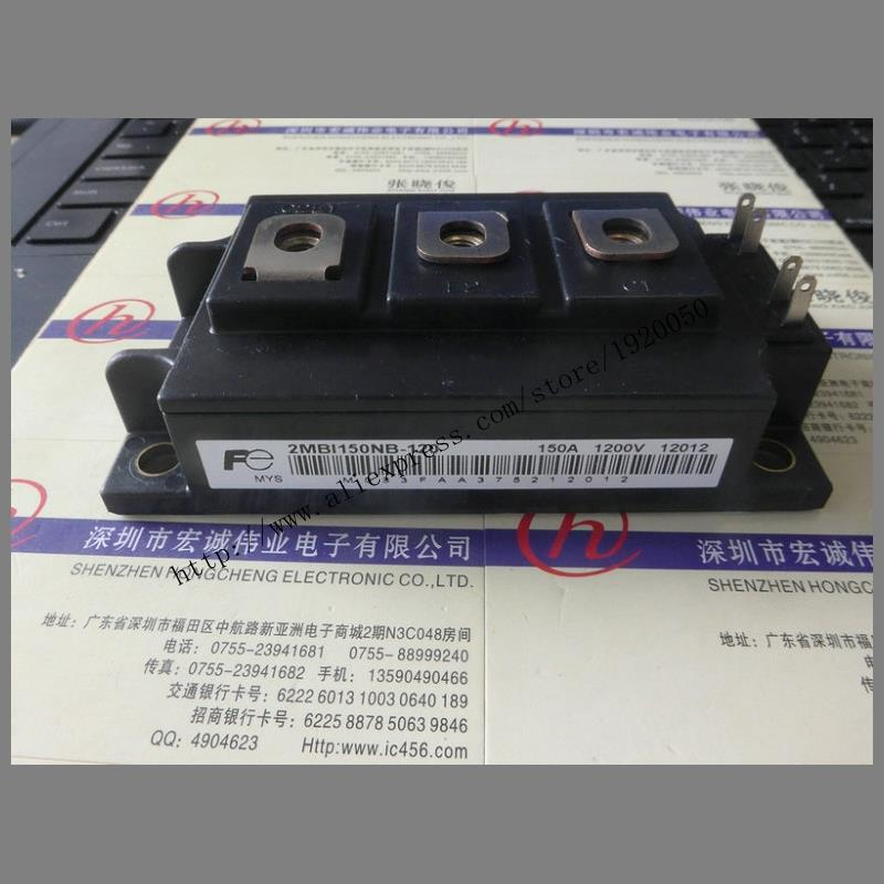 2MBI150NB-120  module special sales Welcome to order ! [west positive] power igbt module spot direct sales welcome to buy skm150gal12t4