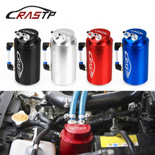 RASTP - Universal Round Aluminum Oil Catch Can Tank Reservoir Racing Engine Fuel Tanks Black Red Blue Silver RS-OCC019