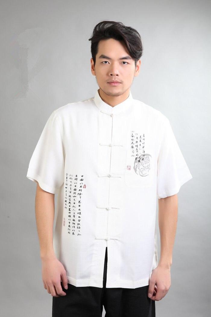 Лидер продаж, бежевый Винтаж китайский Для мужчин Кунг-Фу рубашка Топ Рубашка с короткими рукавами Размеры S M L XL XXL Mny-04B
