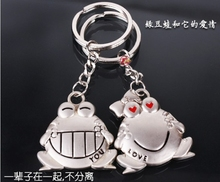Free Shipping Wedding Favor New Cute Lovely Keyring Frog Shaped Key Chain Alloy Lover S Keychains 100pairs