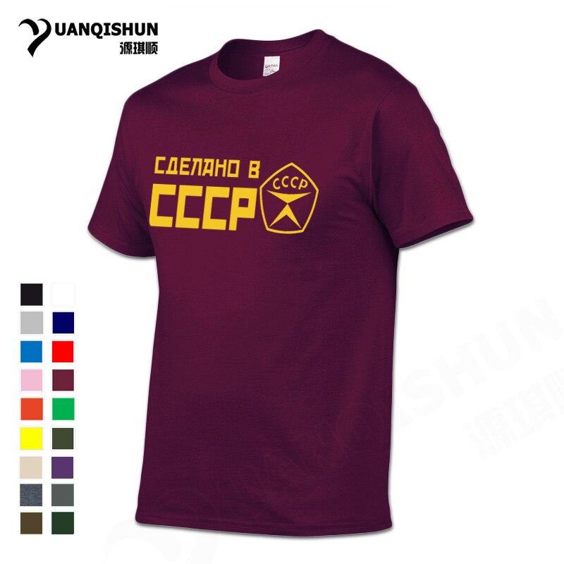 YUANQISHUN calidad superior 2018 del verano hombres marca camiseta CCCP ruso camiseta URSS Unión Soviética Moscú KGB algodón para hombre O cuello