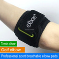 1 PC Tennis Golfer Elbow Brace Strap Wrap Bracelet Pain Lateral Epicondylitis Relief RSI Repetitive Strain Injury Support Sport