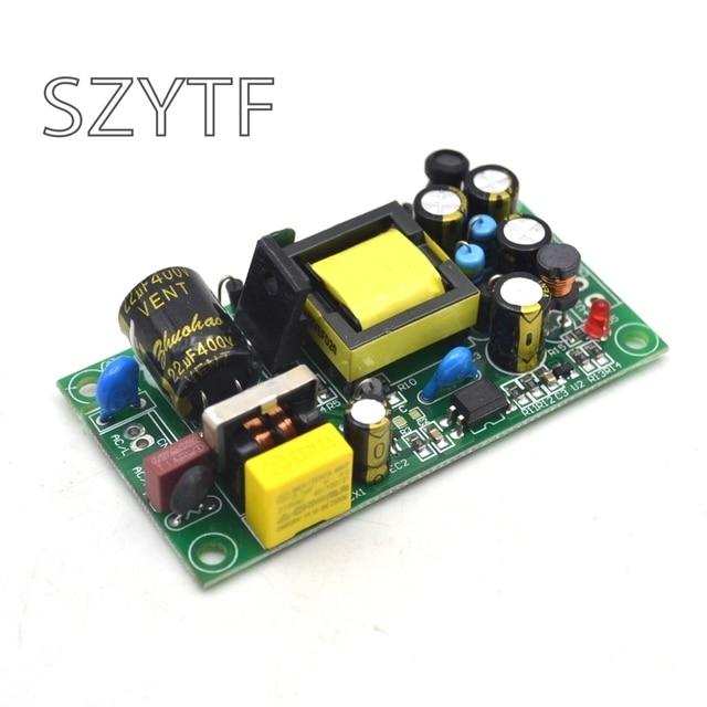 Green board 12V/5V full Isolation switch power supply / AC - DC module 220V turn 12v 5v lose-lose