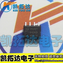 Si  Tai&SH    25Q40BVSIP 25Q40TSPI 8  integrated circuit