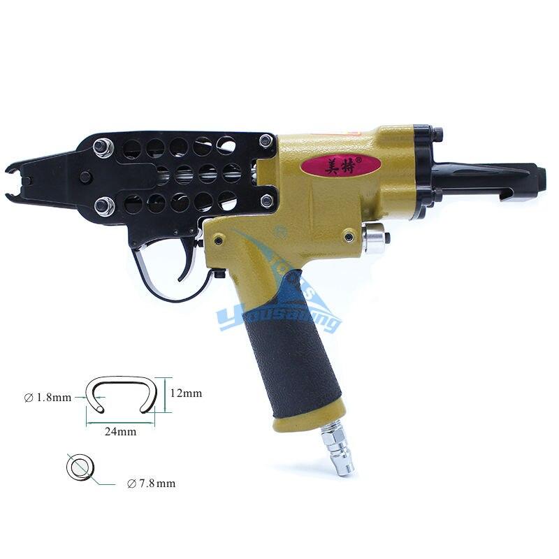 Top Qualité SC7E Pneumatique C Anneau Pince Outil Air C Cloueuse Agrafeuse Cloueuse C Nail Gun Air Outils