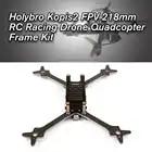 Holybro Kopis2 FPV 218 мм RC гоночный Дрон Квадрокоптер рама комплект Arm углеродное волокно Мультикоптер мини самолет запчасти