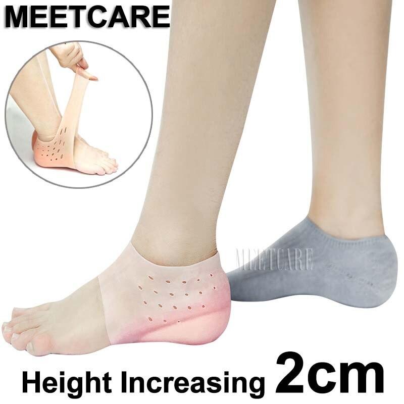 Bionik Erhöhen Höhe 2 cm Silikon Gel Pads In Socken Schützen Ferse Lift Fuß Pflege Sohle Unsichtbar Schuhe Plantarfasziitis pad