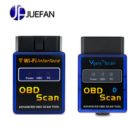 HOT! High Quality V2.1 Super Mini ELM327 Bluetooth Supports OBD OBDII Protocols ELM 327 Diagnostic Tool For Multi Brand Cars