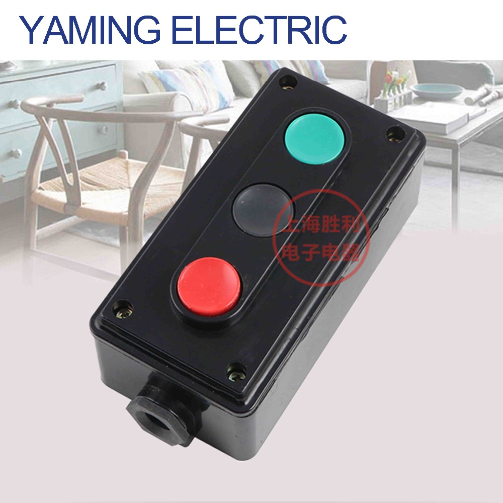 P126 Industrial control switch LA4-3H three position start stop button switch box control the positive and negtive se schlesinger schlesinger stop drinking and start living