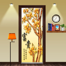 3D 2pcs/set Chinese style blessed word Fu Gui door Wallpaper wall sticker simulation decorative Living Room Home Decoration(China)