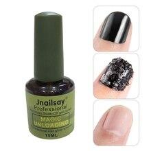 New Hot Burst Nail Polish Remover Non-stimulation Removes Soak Off Gel Magic Art