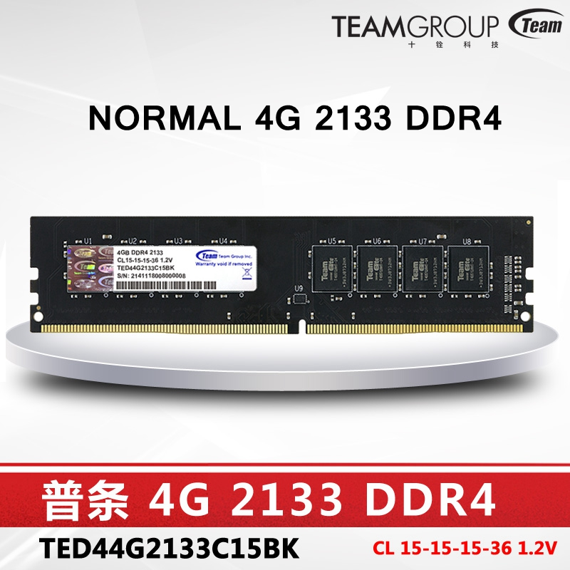 Team Group 4G 8G 16G DDR4 Desktop memory 2133 2400MHz desktop RAM memory 288 pins memory jeremy moskowitz group policy fundamentals security and the managed desktop